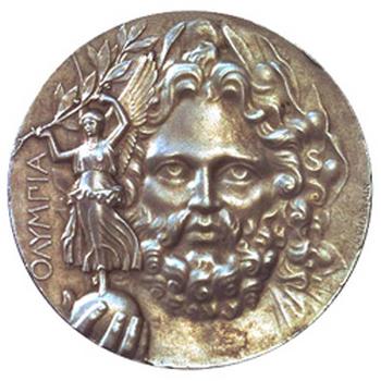 1896_olimpia_medal_erem