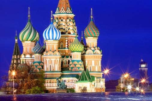 Vazul névnap - Szent Vazul Székesegyház Moszkva