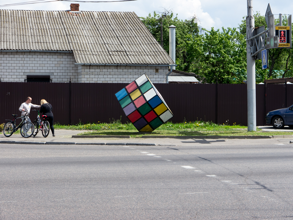 Rubik emlekmu Belorusziában