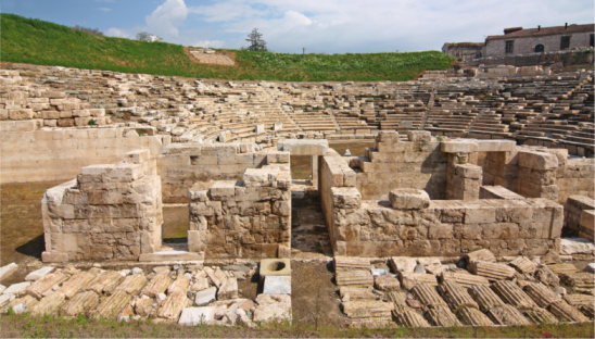 Larissza névnap - Larissza romjai