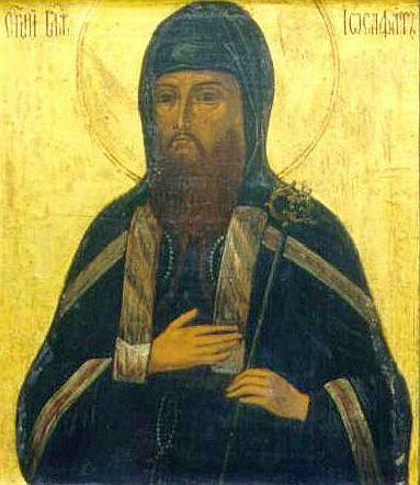 Jozafát névnap - Szent Jozafát